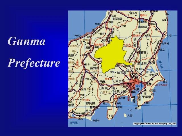 What Is Gunma Harvest Where Is Gunma Johnsons In Japan Now - Japan map gunma